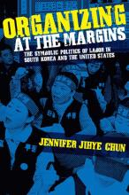 Cover of Organizing at the Margins: The Symbolic Politics of Labor in South Korea and the United States
